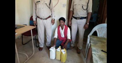 15 लीटर कच्ची महुआ शराब के साथ आरोपी गिरफ्तार