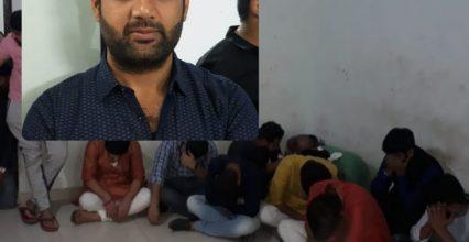 जुआ व जाम छलकते भाजपा के युवा मोर्चा मंडल अध्यक्ष के साथ 18 लोगों को पुलिस ने किया गिरफ्तार