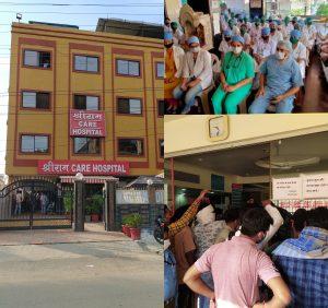 बिलासपुर-अस्पताल ने स्टॉप को मीडिया के सामने बनाया ढाल