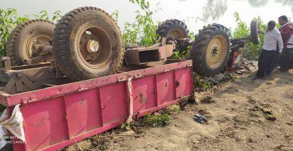 ट्रेक्टर पलटने से चालक की मौत, रेत परिवहन में लगा हुआ था वाहन…